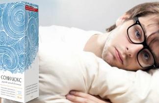Препараты от лечения бессонницы